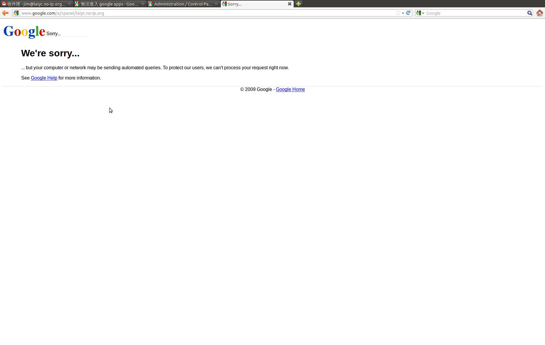 cannot login google apps domain management - G Suite Admin Help