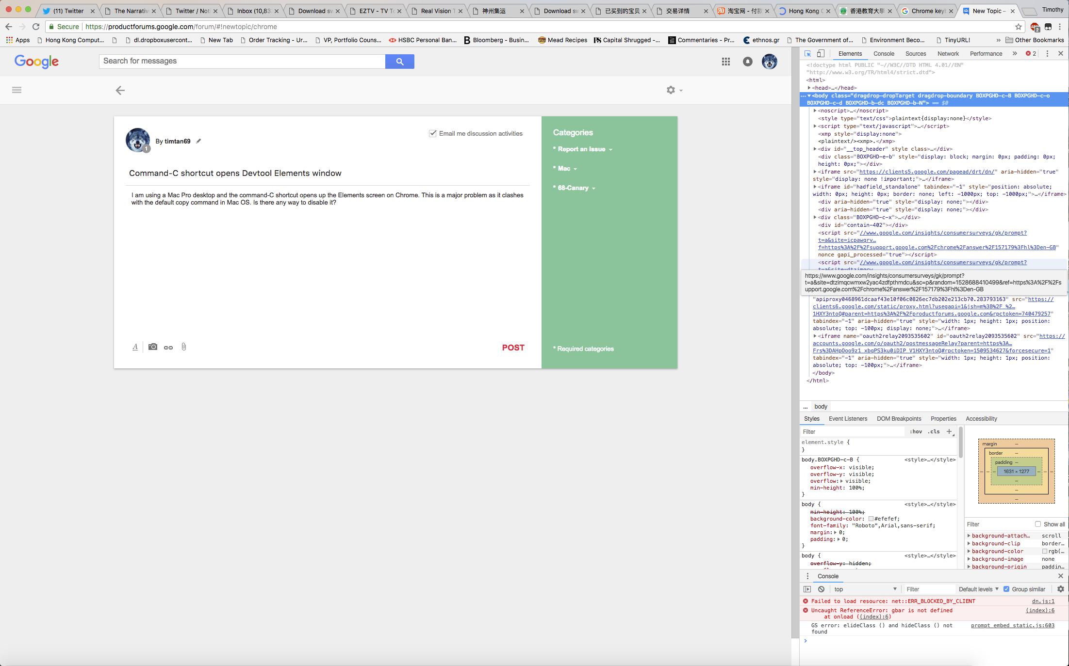 Command-C shortcut opens Devtool Elements window - Google