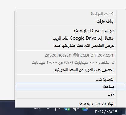 Google Drive Console Language change problem - Google Drive Help