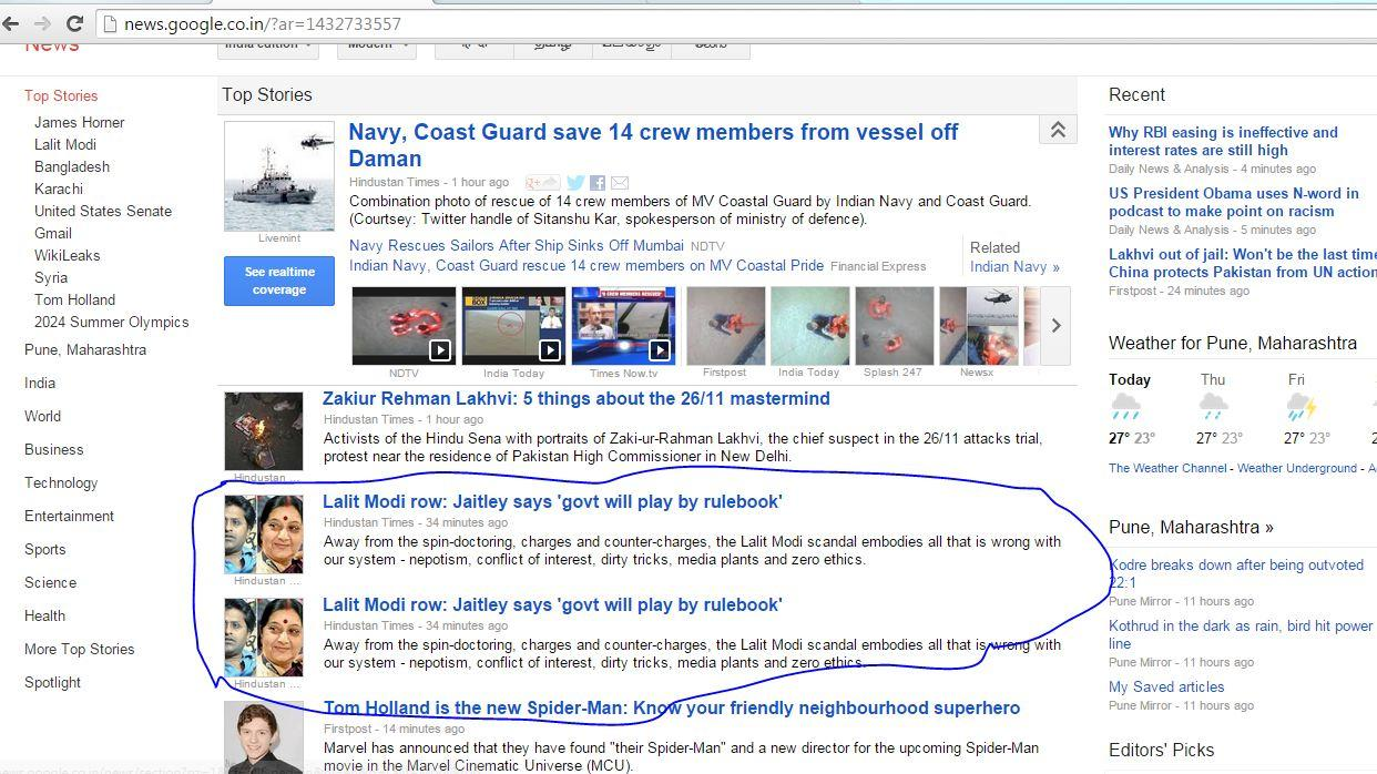 Google News displays duplicate news (same news displayed