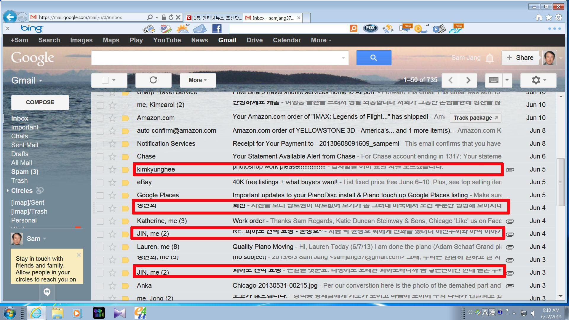 My email's subject has broke Korean characters  - Gmail Help