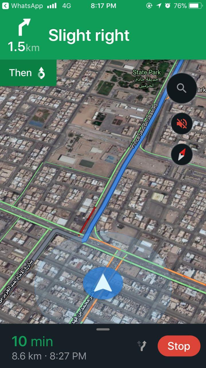 Problem with Google maps arrow not tracking the route