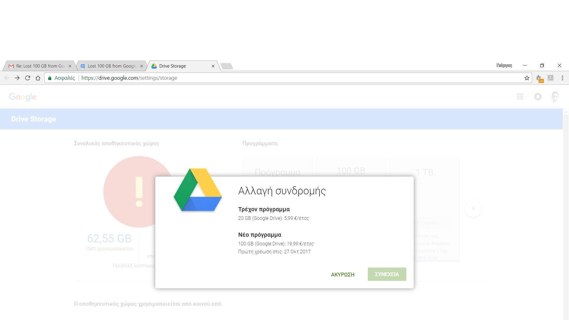 Lost 100 GB from Google Drive Storage Promotion Local Guides