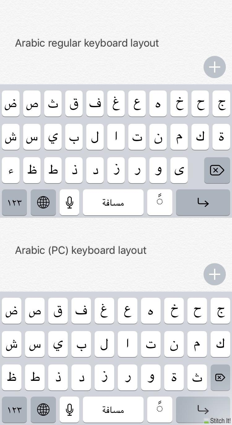 Can Gboard app for iOS support/add Arabic (PC) keyboard
