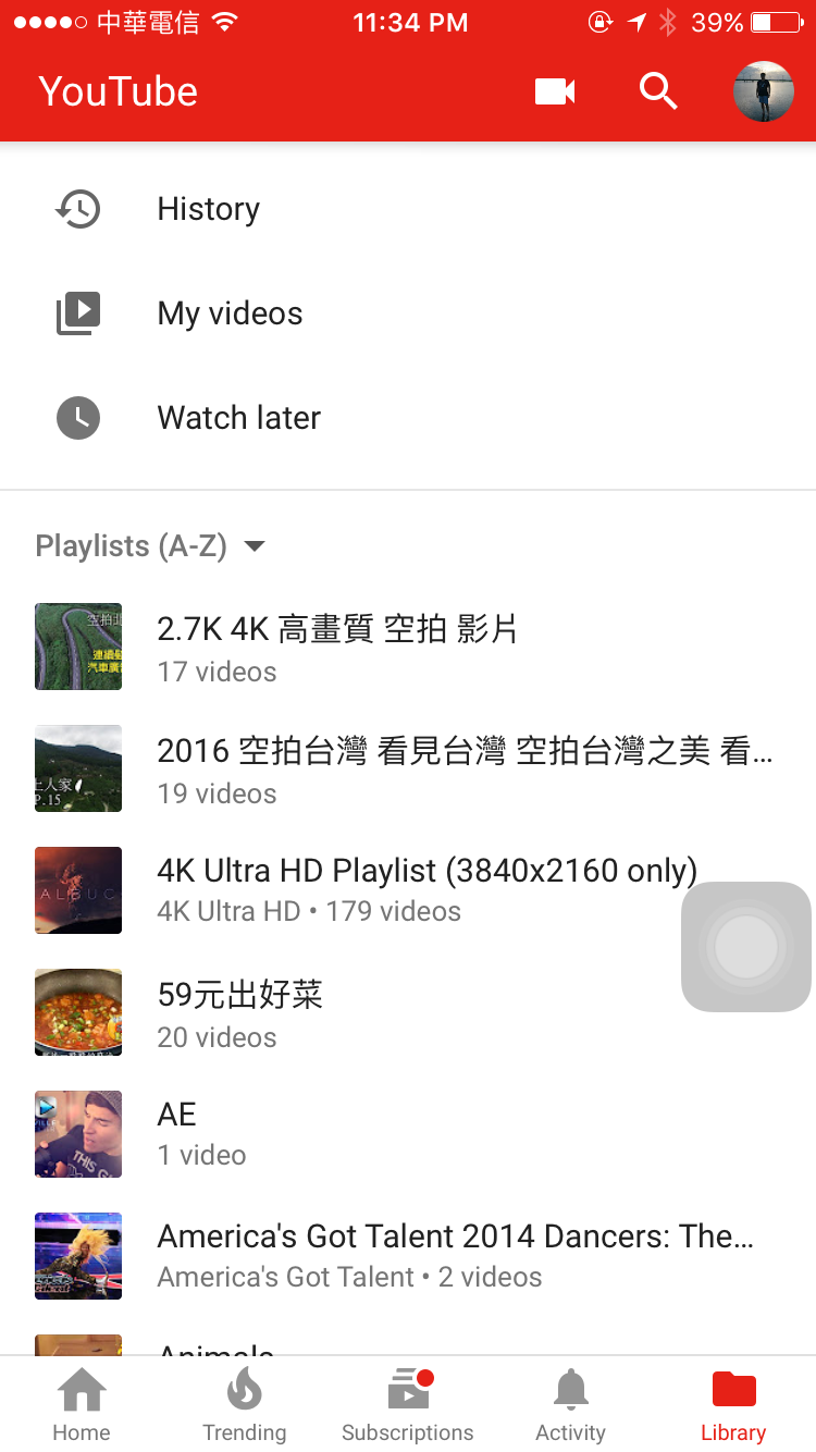 Couldn't find Favorite playlist in Youtube App but add video