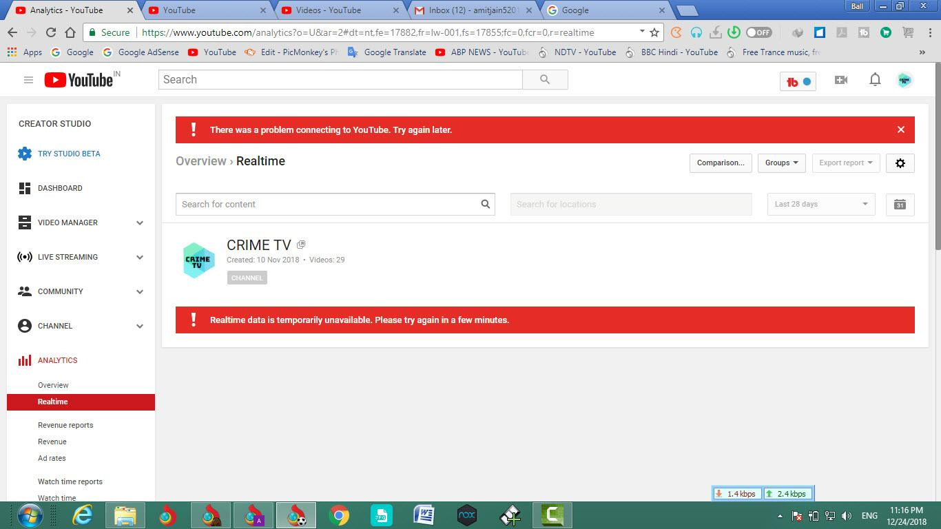 YouTube channel Hacked  Unauthorized Transfer Primary
